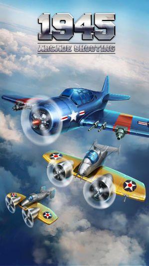 1945 Air Forces [Mod] – Vô Hạn Tiền