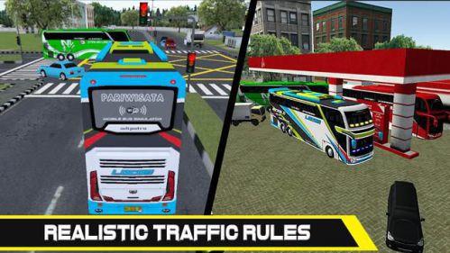 Mobile Bus Simulator [Mod] – Mua Đồ Miễn Phí