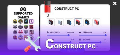 Game Studio Creator [Mod] – Vô Hạn Tiền
