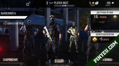 Modern Strike Online [Mod] – Vô Hạn Đạn, Chống Giật