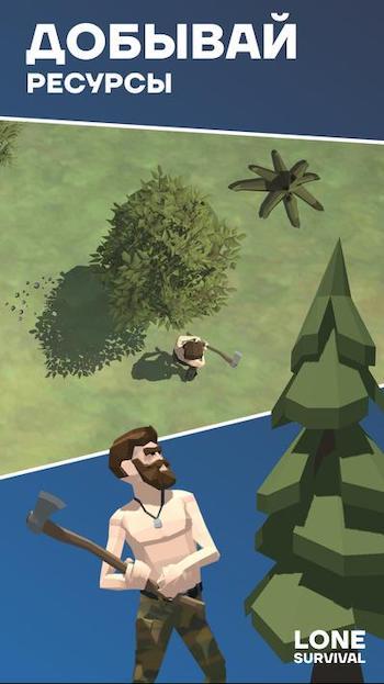 Zombie Survival: HAZE (alpha [Mod] – Mở Khóa