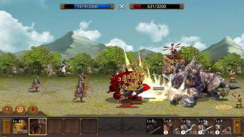 Battle Seven Kingdoms [Mod] – Vô Hạn Tiền