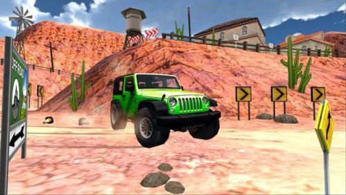 Extreme SUV Driving Simulator [Mod] – Vô Hạn Tiền