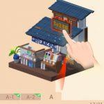 Pocket World 3D [Mod] - Mở Khóa