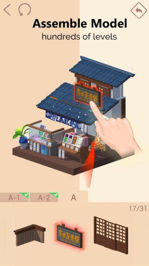 Pocket World 3D [Mod] – Mở Khóa